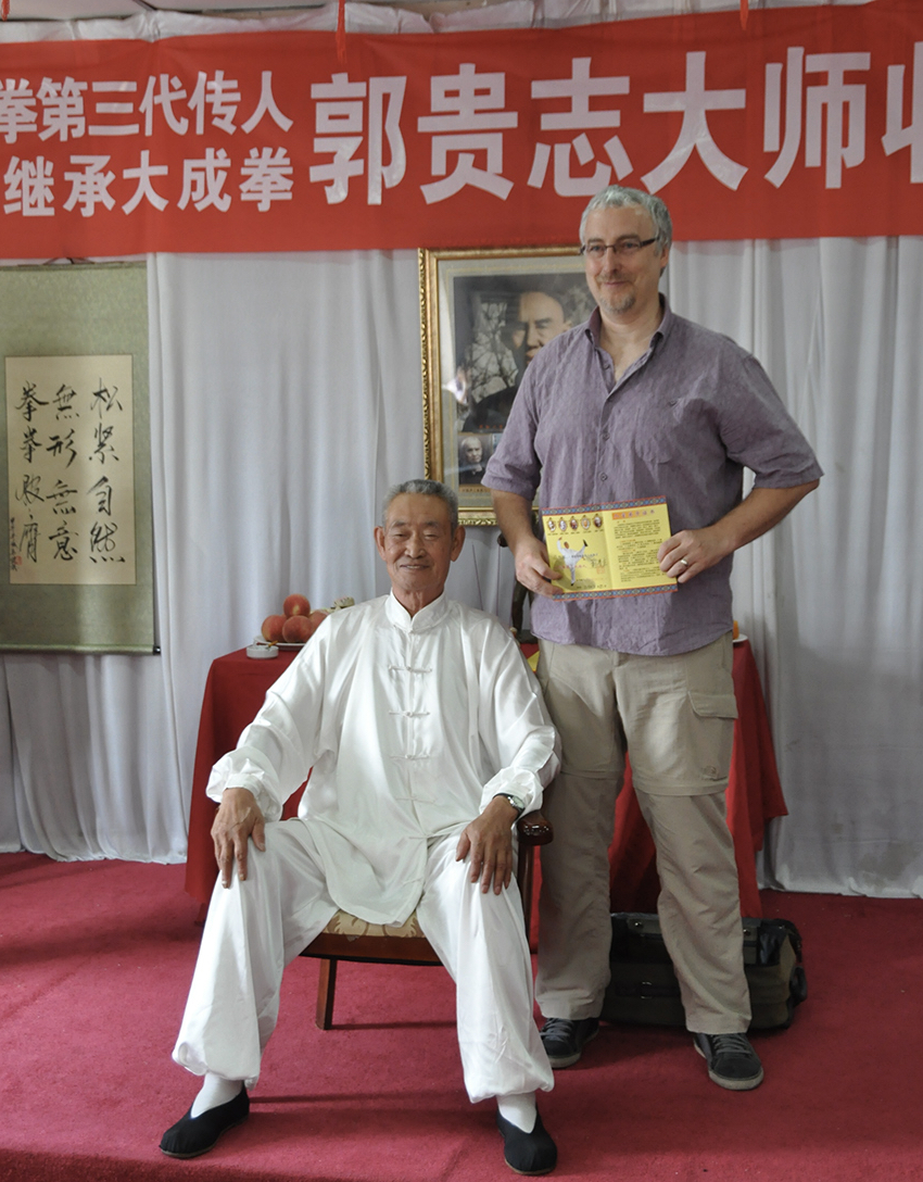 Cérémonie de disciples de Maître Guo Guizhi