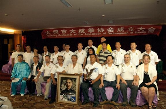 Conférence de fondation de l'association de dachengquan de la ville de Datong, 2010
