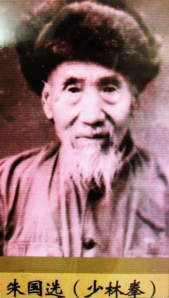 Maître Zhu Guoxuan
