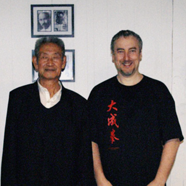 Maître Guo Guizhi & Philippe Munn