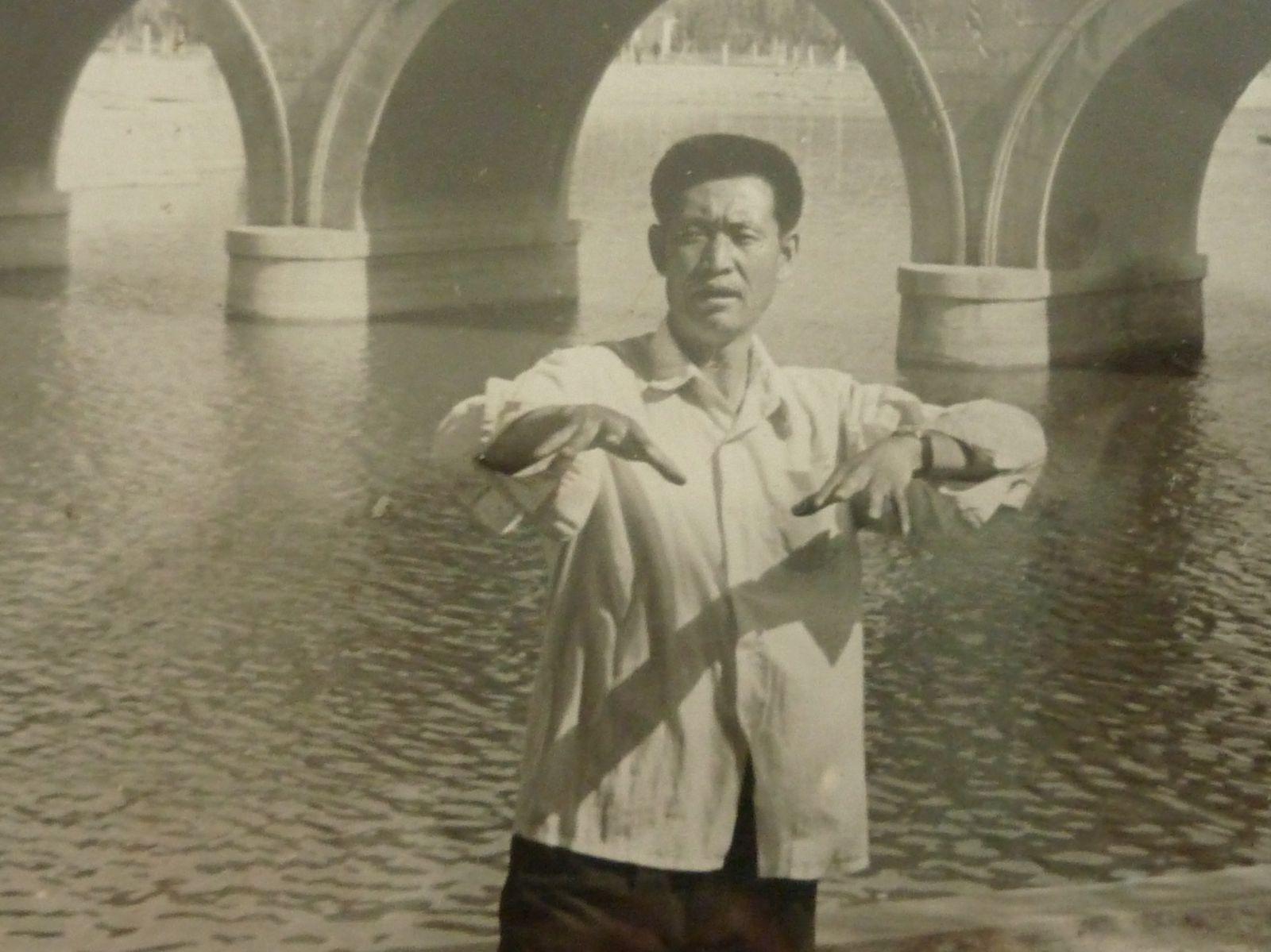 Me Guo Guizhi en zhanzhuang