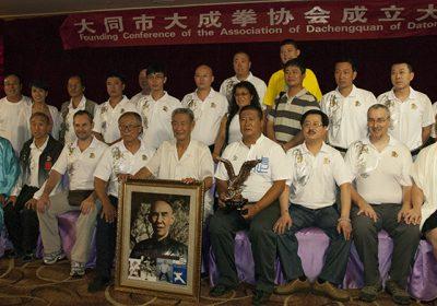 Cérémonie de dachengquan avec Maître Guo Guizhi, Chine