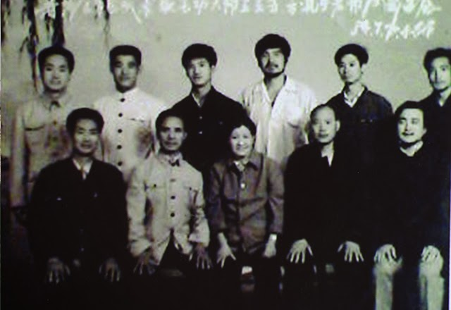 Guo Guizhi, LiJianyu & Wang Yufeng