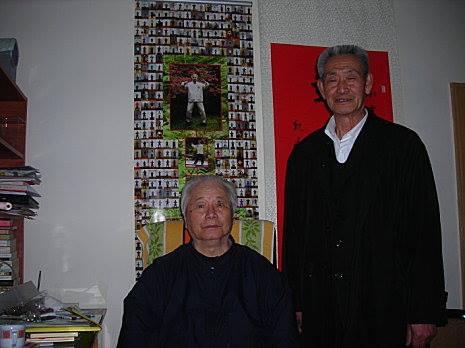 Master Guo Guizhi visiting Master Yu Yongnian in Beijing, 2012