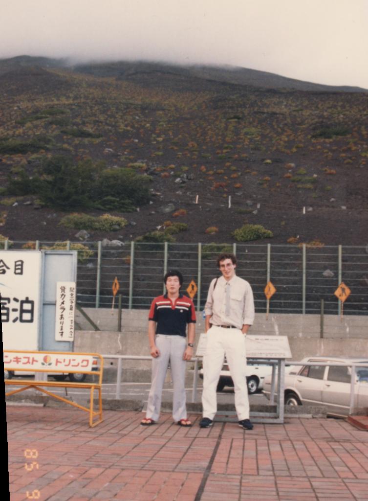 Philippe Munn and sensei Katsumata at Mount Fuji Japan